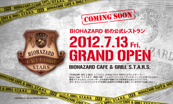 NA_BIOHAZARD_CAFE